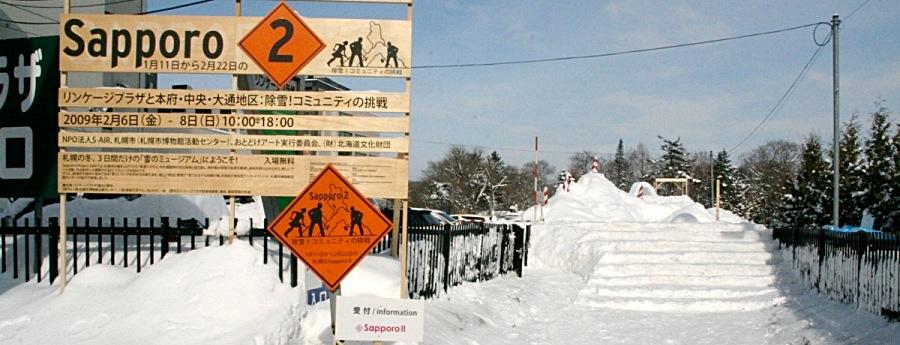Sapporo 2 Project